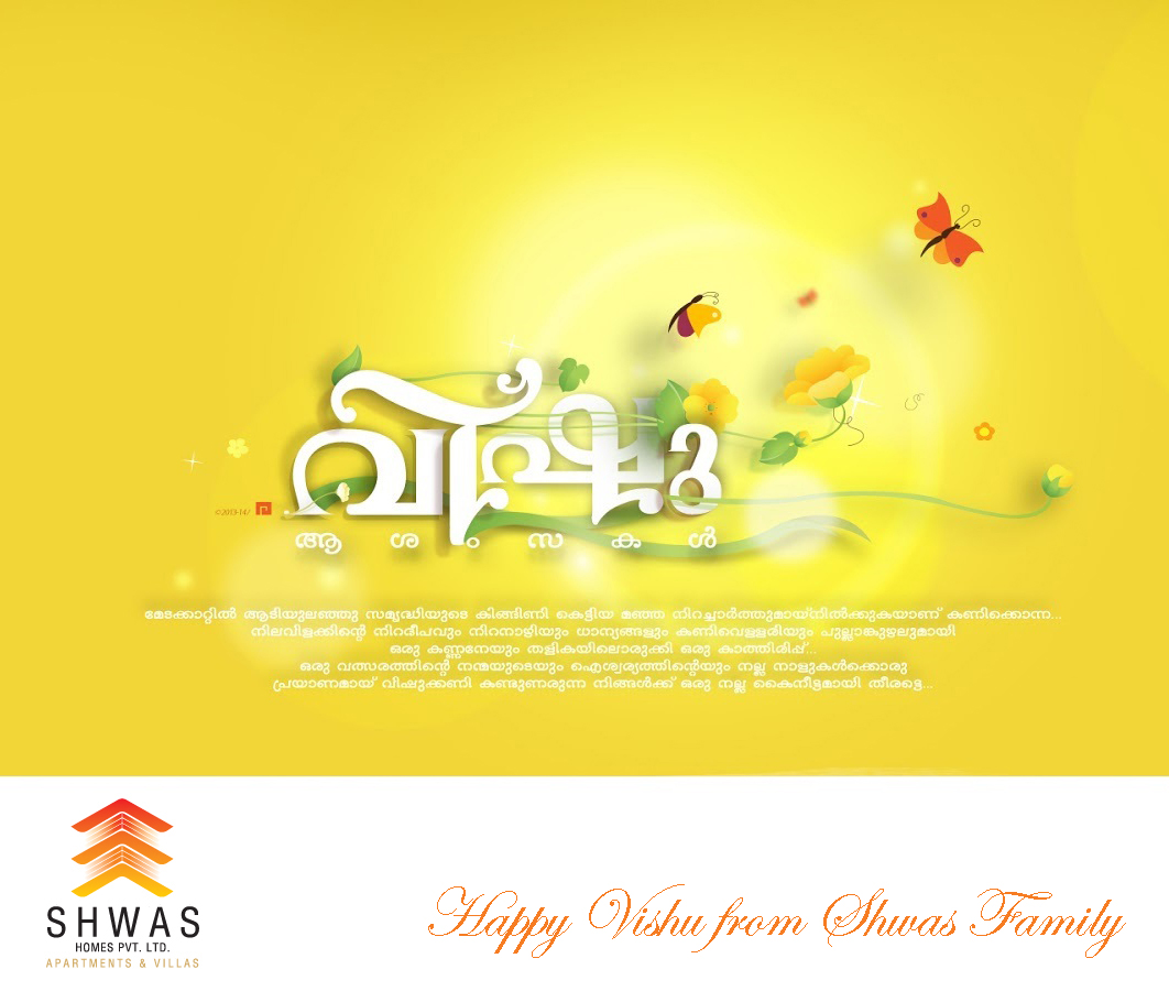 Vishu+Greetings copy.jpg